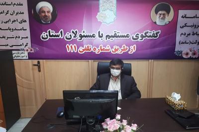 رییس سازمان صمت استان در سامانه سامد جوابگوی شهروندان کردستان