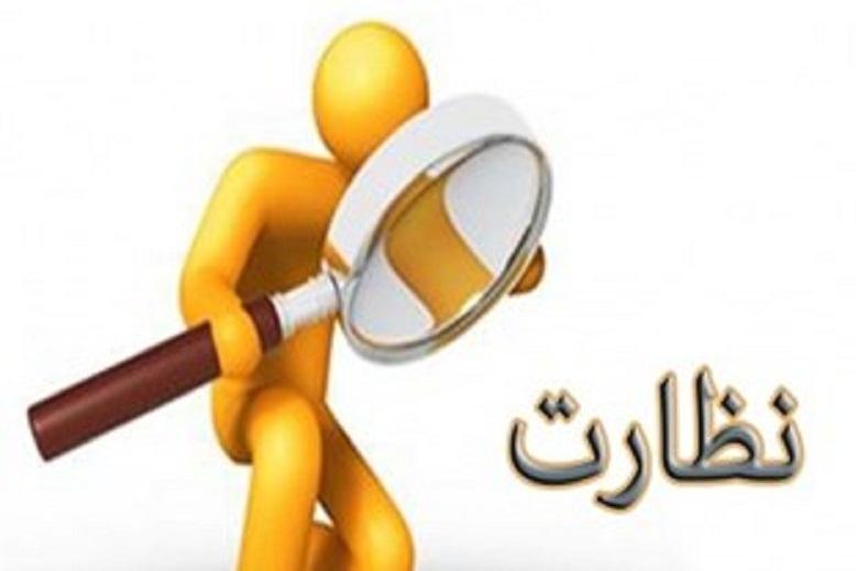 بازرسی بیش از یک هزارو 200 مورد از واحدهای صنفی و غیر صنفی در سطح استان